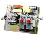 TKCPS(KB0)Z自耦減壓起動器控制與保護開關電器 TKCPS(KB0)Z