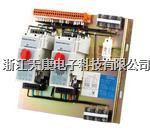 TKCPS(KBO)N可逆型控制與保護開關電器 TKCPS(KBO)N
