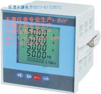 CD194E-2S4多功能表 CD194E-2S4多功能表