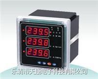 SD72-AV3多功能电力仪表 SD72-AV3