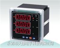 DTM830,DTM831系列电力参数测量仪 DTM830,DTM831