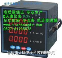 供应【LCM-124智能监测装置】 LCM-124