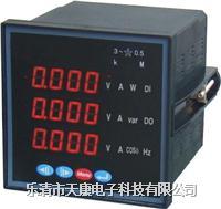 NFC-2000配电智能监控终端