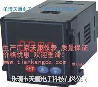 DA-U-S-K5,DA-U-S-L5交流电流表