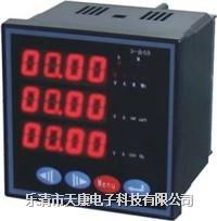 PD1134Z-9S4,PD1134Z-2S4多功能网络电力仪表 PD1134Z-9S4,PD1134Z-2S4