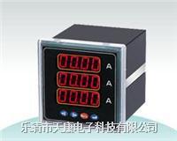 PA1134U-2X4,PA1134U-3X4三相电流表