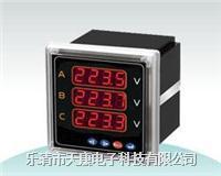 PA1134U-AD4,PA1134U-9D4三相电压表