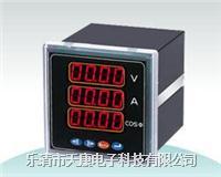 WS3522 三端口220VAC供电电流输出型隔离端子 WS3522