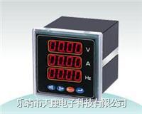 SJD-3A-B可编程交流电流表  SJD-3A-B