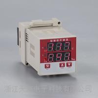 智能温度控制器 CHTK