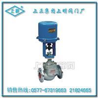 兴宁市电子式精小型电动单座(套筒)调节阀 PBZJP
