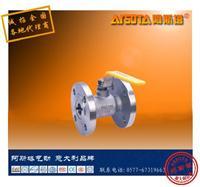 A40Y散熱器安全閥 A40Y-25(16/40)I