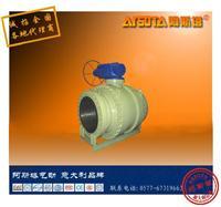 天然氣疏水閥/QFF3閥組針型閥/浙江閥門廠0577-67319663