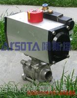 SMQ型气动三片式焊接球阀