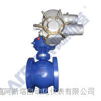 厂家直销调节型电动偏心半球阀 PBQ941H/Y