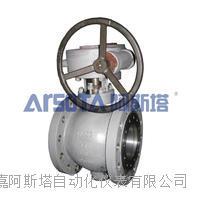 矿浆专用偏心半球阀 PBQ型