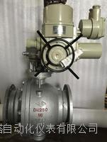 电动固定开关型球阀 Q947F型