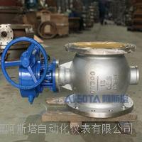 DN200.250手動不銹鋼硬密封偏心半球閥,卸料閥 PBQ340H