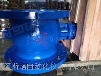DN750电液动侧装式偏心半球阀  PBQ740H