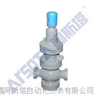 内螺纹连接高灵敏度蒸汽减压阀 YG13H/Y型