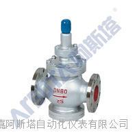 不锈钢先导活塞式气体减压阀 YK43X/F/Y型