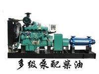 柴油机高压水泵 柴油机矿用排水泵