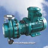 HCC-b系列保温夹套磁力泵