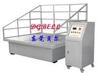 模拟运输振动台BF-SV-1000
