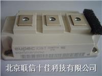 eupec模塊,IGBT,可控硅,晶閘管 T649N18TOF
