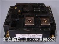 三菱模塊=三菱變頻器模塊=三菱IGBT模塊