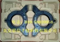 富士電抗器/富士零相電抗器 ACL-74B