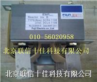 DCR4-400B,DCR4-500B富士變頻器配件電抗器 DCR4-400B,DCR4-500B富士變頻器配件電抗器