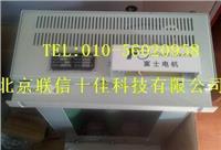DBH55-4C,DBH45-4C 富士制動電阻