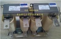 DCR4-400B 富士電抗器