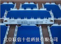 DDB6U84N12R,DDB6U85N12R,DDB6U145N12R EUPEC整流橋模塊