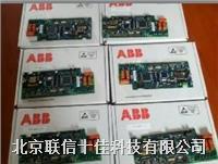 RMIO-01C 主接口板 RDCU-02C 控制板 逆變模塊+驅動 OMIO-01C 主接口板2: OMIO-01 CPU 板4:SMIO-01C 主接口板