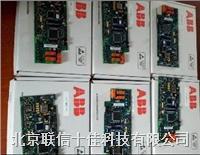 ABB變頻器配件:ACS600系列