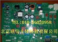 VX5A1HC3140 施耐德變頻配件控制板
