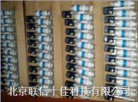 富士高壓熔斷器|富士中壓熔斷器|富士低壓熔斷器| 富士高壓保險絲|富士中壓保險絲|富士低壓保險絲|