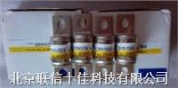 Hinode Fuse and Kyosan Clearup Fuse Supply 70SHB300 70SHB300S ,70SHB250 70SHB250S,70SHB235 70