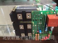 6SY7000-0AB88,6SY7000-0AC72,SIEMENS西門子IGBT模塊 6SY7000-0AB88