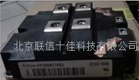 6SY7000-0AD50,6SY7000-0AD84,SIEMENS西門子IGBT模塊 6SY7000-0AD50