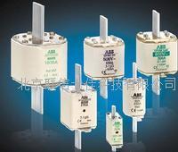 ABB熔斷器OFAF00H125_OFAF00H160低壓熔斷器