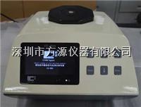 專業品質的專業色彩分析儀器CS-800臺式分光測色儀