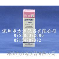 91304銅含量檢測試紙CU銅試紙