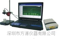 方源儀器金屬鍍層復合鍍層塑膠電鍍等測試儀器 電解測厚儀- CMI830```