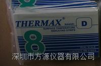 八格D型 熱敏試紙 英國THERMAX溫度美 160-320度TMC 測溫紙 溫度紙```