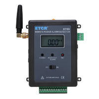 ETCR8700斷電報警遠程在線檢測儀