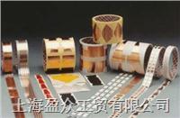 导电胶带模切 导电胶带模切
