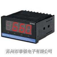 多功能顯示器 SD660